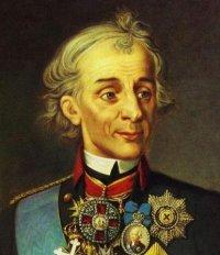 С днем рождения Александра Васильевича Суворова!