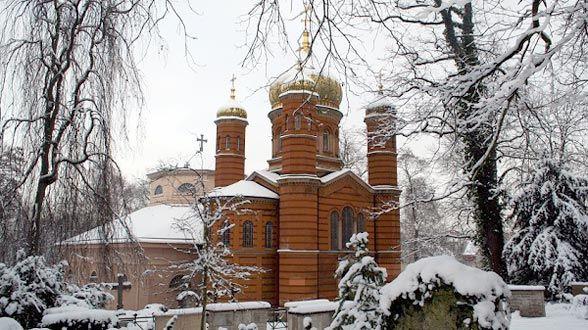 Посланница Отечества | МОО «Союз православных женщин»