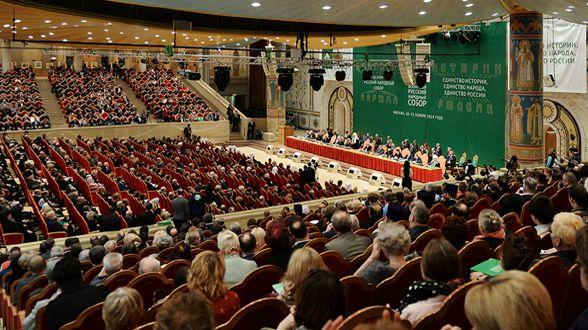 XVIII Всемирный Русский Народный Собор состоялся в Москве | МОО «Союз православных женщин»
